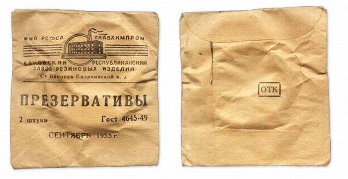 Советские презервативы (8 фото)