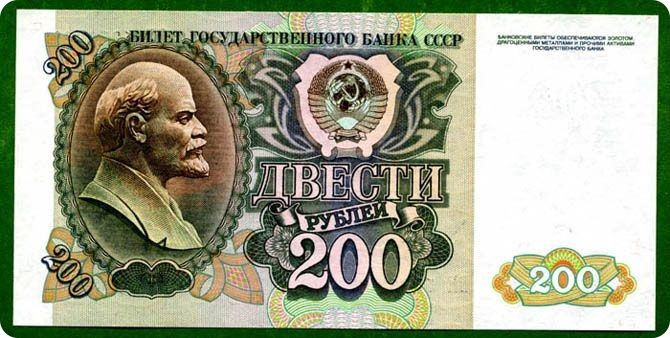 http://dileo.ru/uploads/images/00/60/57/2011/07/05/45dd99ca1f.jpg