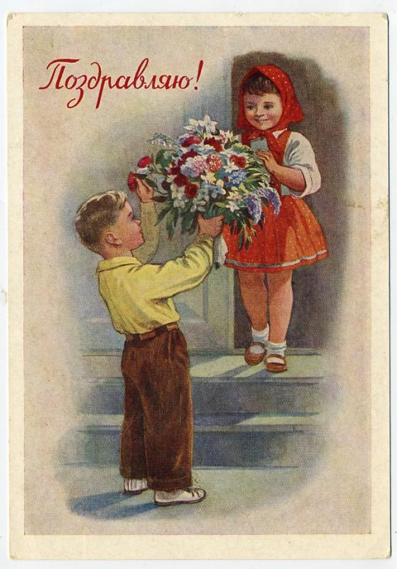 Михайлово-Ярцевское, ретро картинки с днем 8 марта формой поиска