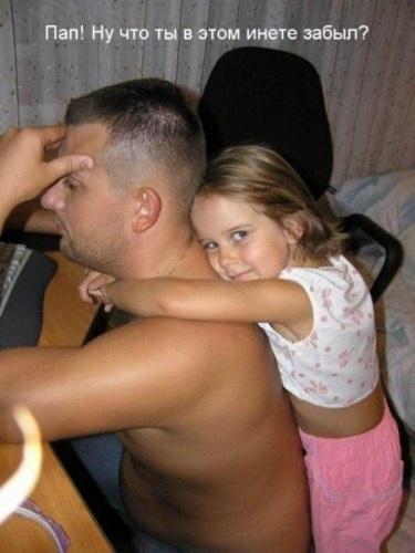 фото отец с малотней дочкой занимаются сексом