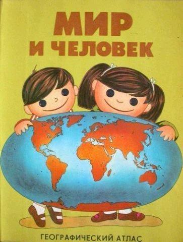 http://dileo.ru/uploads/images/8/8/9/1/1/6055588a0d.jpg